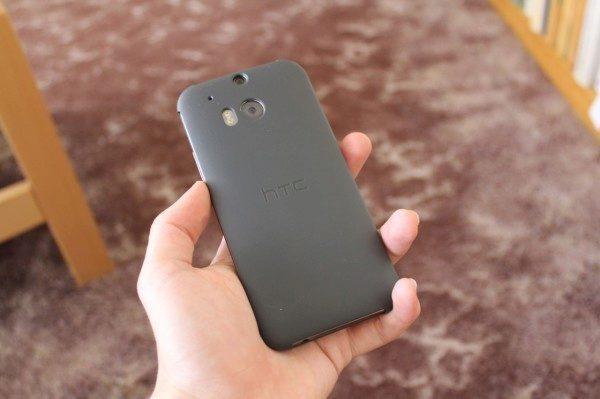 Jak vypadá HTC One M8 1