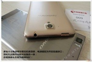 Lenovo-Golden-Warrior-S8-camera