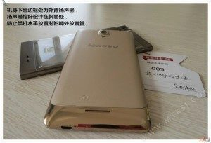 Lenovo-Golden-Warrior-S8-photo