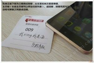 Lenovo-Golden-Warrior-S8-photos