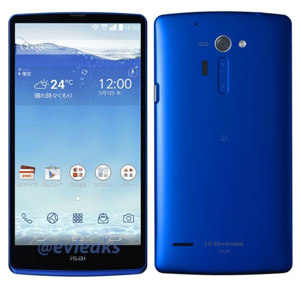 LG isai FL v modré barvě