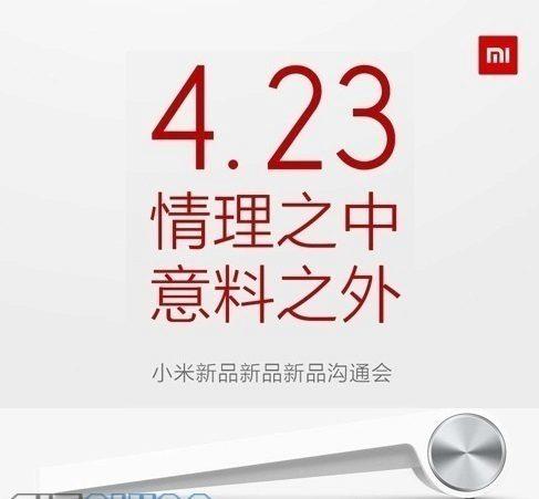 Nový tablet Xiaomi bude představen 23. dubna