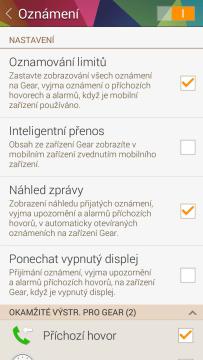 Gear Manager: sekce Oznámení