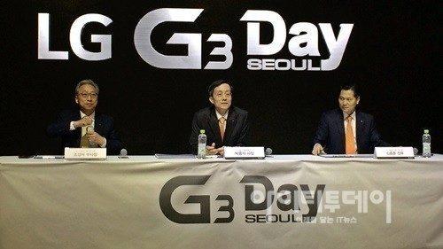 Tisková konference LG v Soulu
