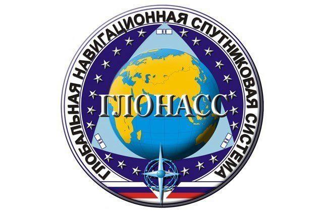 Navigační satelitní systém GLONASS