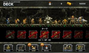 metal slug defense jednotky