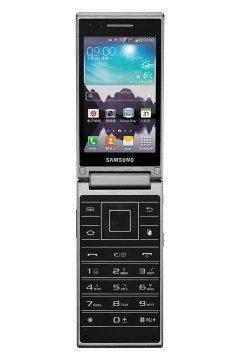 Nové véčko od Samsungu