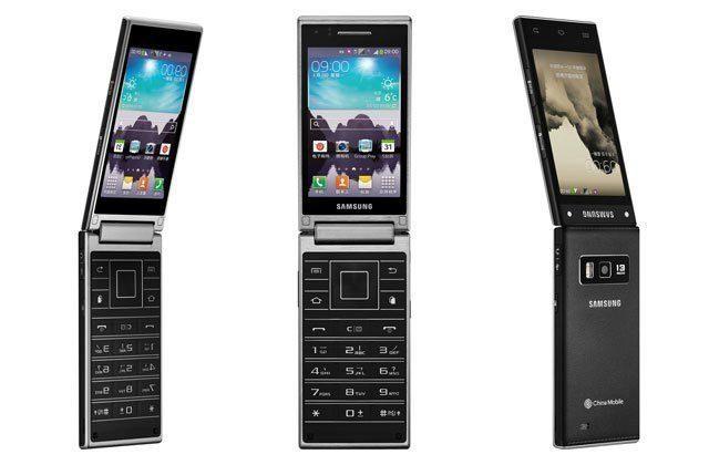 Samsung_G9098_ico