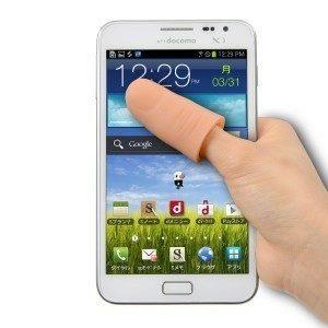 umělý palec