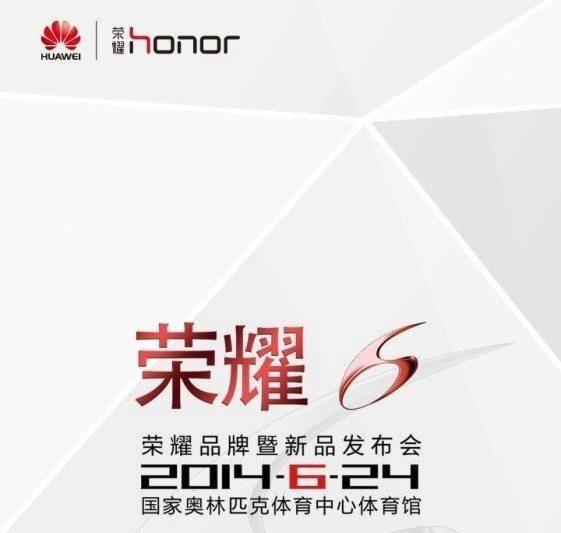 Huawei Honor 6 bude představen na tiskové konferenci 24. června