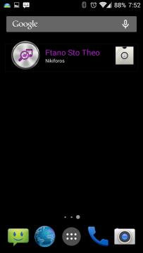 TrackID má widget o rozměrech 4×1.