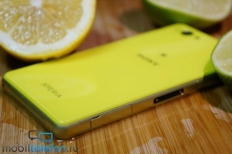 Telefon Sony řady Xperia Z