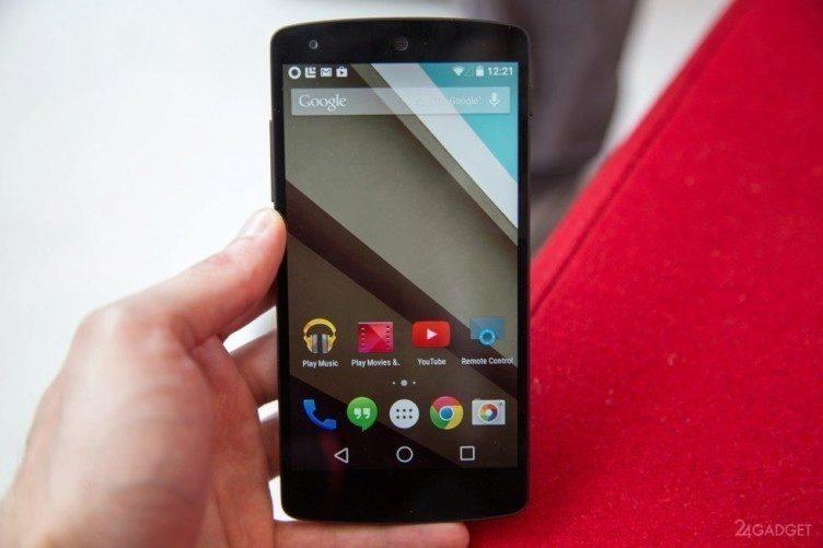 Google publikoval zdrojové kódy Androidu L