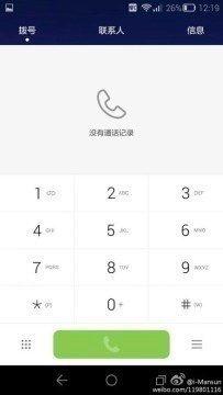 Huawei Emotion UI 3.0