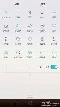 Emotion UI 3.0