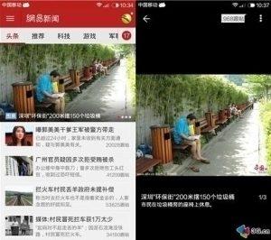 Snímky obrazovky