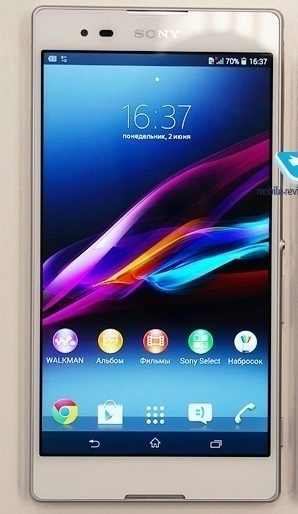 Údajný telefon Sony Xperia Z3