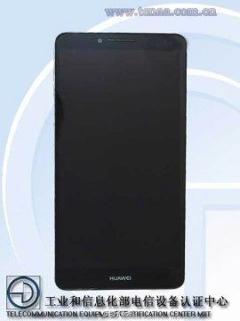 huawei-ascend-mate-7-front