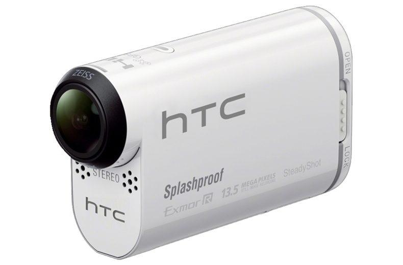 htc kamera cover