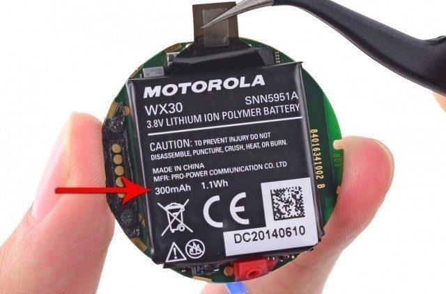 motorola moto 360 battery