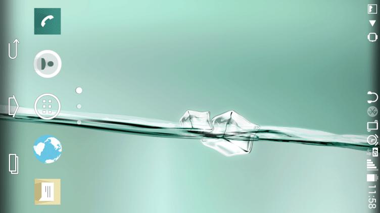 Asus Water tapeta
