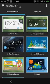 EZ Počasí HD – počasí widget