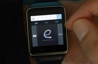 Microsoft-Android-Wear-Keyboard