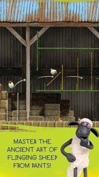 Sheep Stack 1