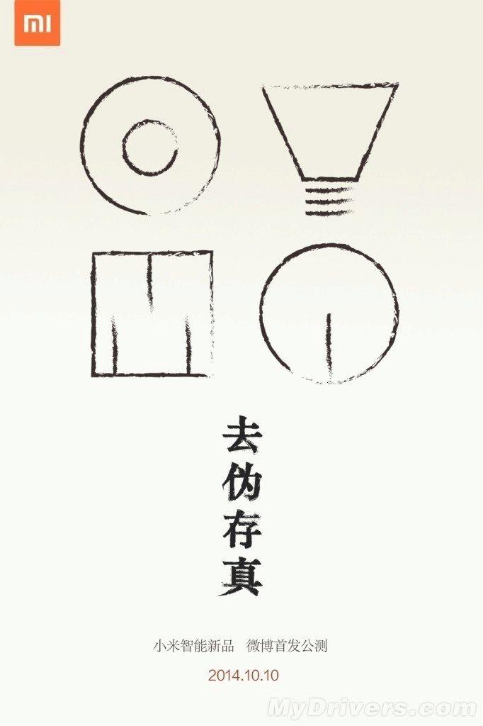 xiaomi-smart-home pozvanka