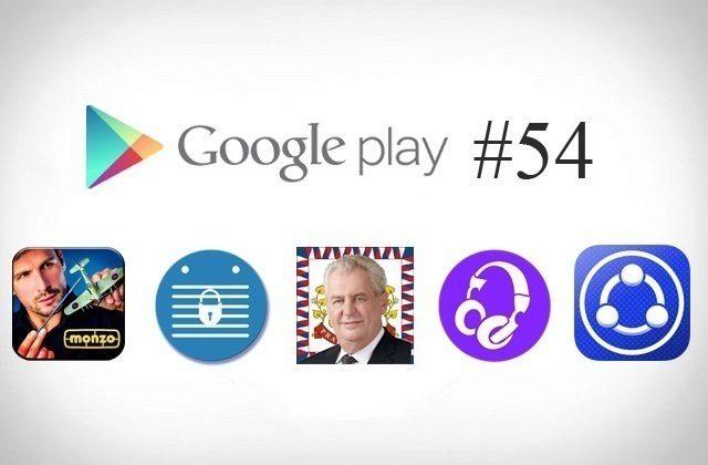 google play 54