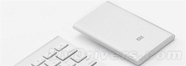 Xiaomi_powerbank_3
