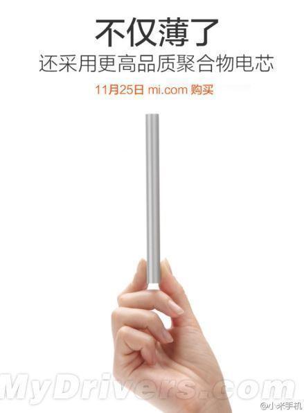 Xiaomi_powerbank_4