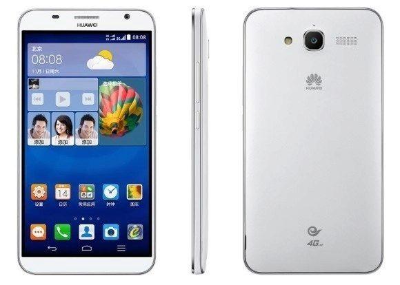 Huawei Ascend GX1 oficiální představení v Číně