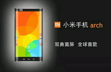 Xiaomi Arch1