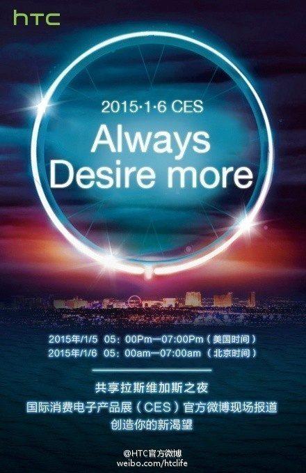 HTC představí na CESu nový model řady Desire