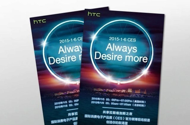 htc_desire_ico