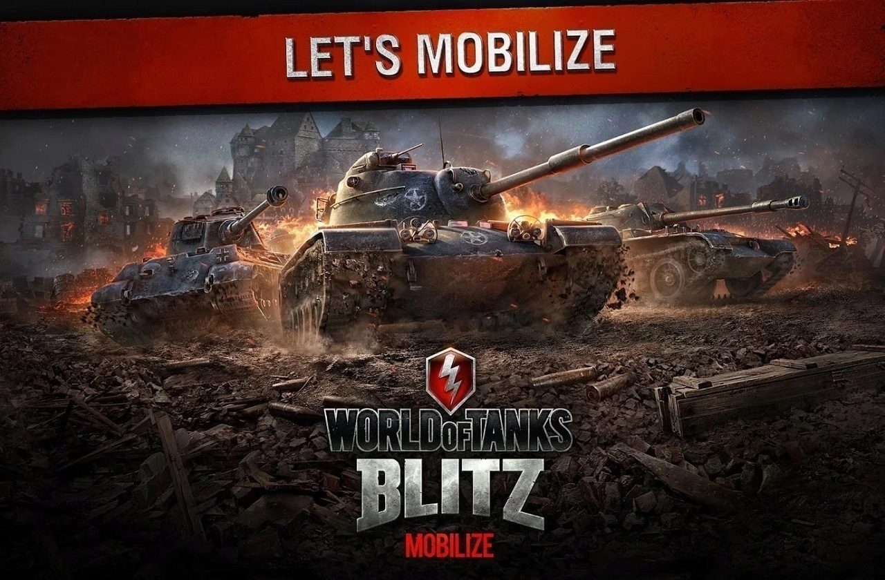 world of tanks titul