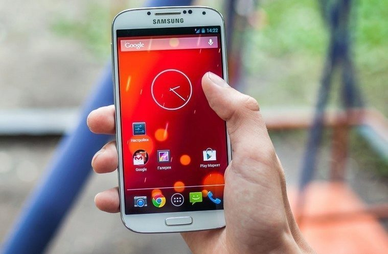 TouchWiz-Samsung 1