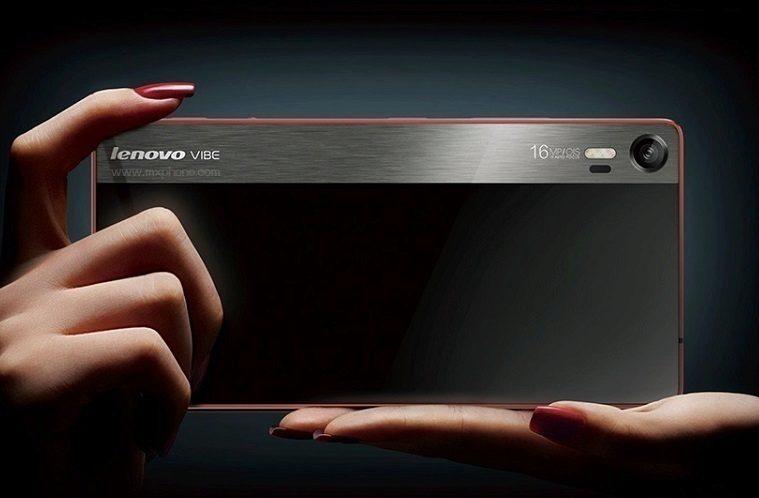 Lenovo Vibe Shot titul