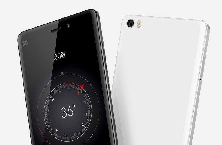 Xiaomi Mi Note (14)