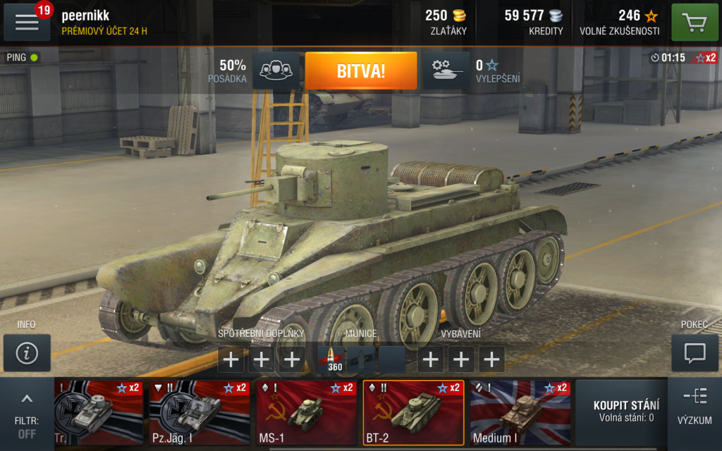 Svět tanků ram ii matchmaking