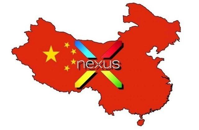 nexus_china
