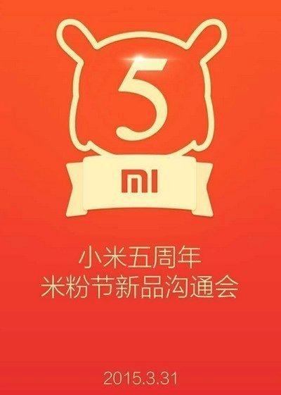 xiaomi-výročí