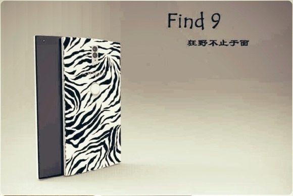 oppo find 9 2