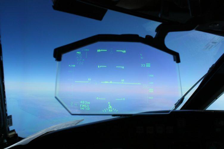 Head-up display (zkráceně HUD) je transparentní displej, který prezentuje data