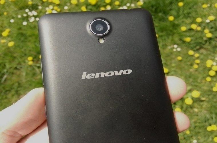 Lenovo A5000 hlavní obrázek