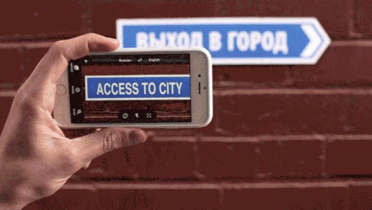 Překladač Google umí překlad pouhým zamířením objektivu fotoaparátu