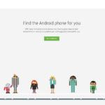 Webová stránka Which Phone