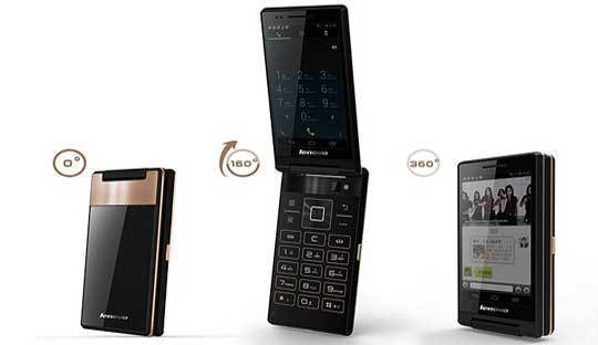 10 nejpodivnějších telefonů Lenovo A588