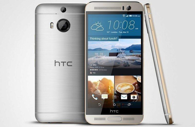 HTC One M9+ (1)